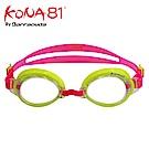 酷吶81 三鐵泳鏡 KONA81 K713