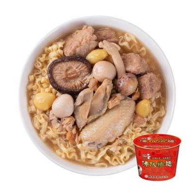 小廚師 佛跳牆麵 (336g*6桶/箱)