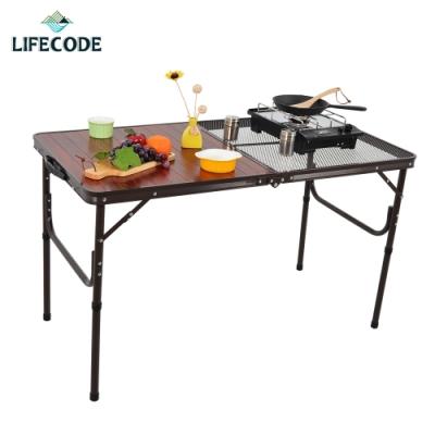 LIFECODE 半鋁半網鋁合金折疊桌120x60x高40/70cm(兩段高度)