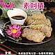 (滿999免運)天恩素食-素蚵捲285g/包(全素) product thumbnail 1
