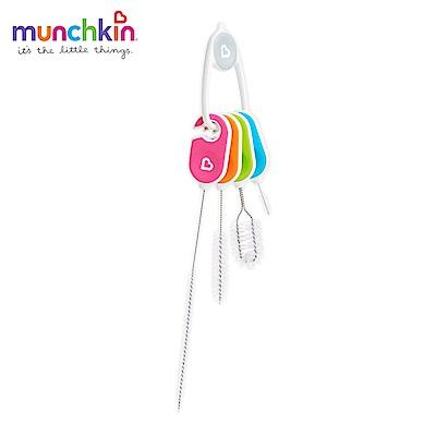 munchkin滿趣健-繽紛吸管配件清潔刷組
