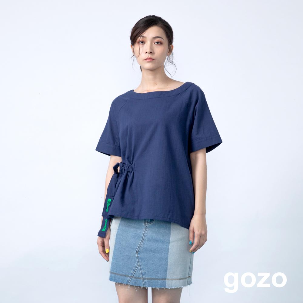 gozo 造型單側抽繩綁帶棉上衣(二色)