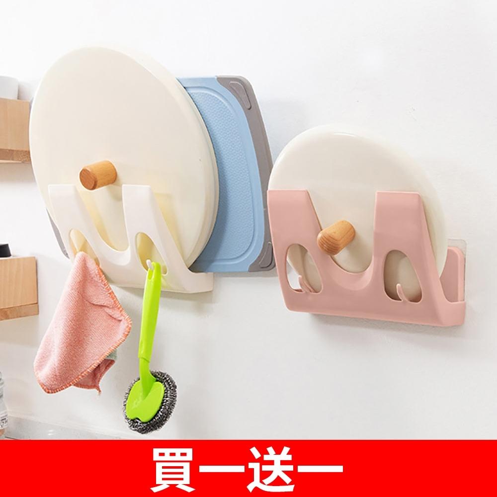 (買一送一)簡易型免打孔廚房壁掛式置物收納鍋蓋架砧板架