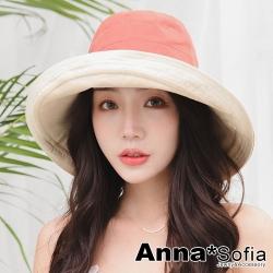 AnnaSofia 甜彩雙面戴超寬簷 棉麻遮陽防曬漁夫帽盆帽(紅杏系)
