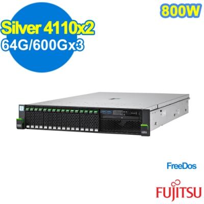 FUJITSU RX2540 M4 Silver 4110x2/64G/600Gx3/FD