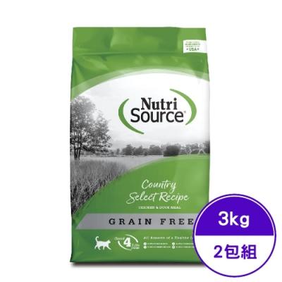 Nutri Source新萃NS天然寵糧無穀全齡貓護毛挑嘴配方-鄉村野味(嫩雞+野鴨) 6.6lb/3kg (NS4206GF) (2包組)