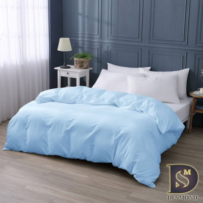 岱思夢 台灣製 素色薄被套 雙人6x7尺 日系無印風 柔絲棉 粉彩藍