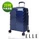 福利品 ELLE 法式V型鐵塔系列-20吋霧面純PC防刮耐撞行李箱-午夜深藍 product thumbnail 1