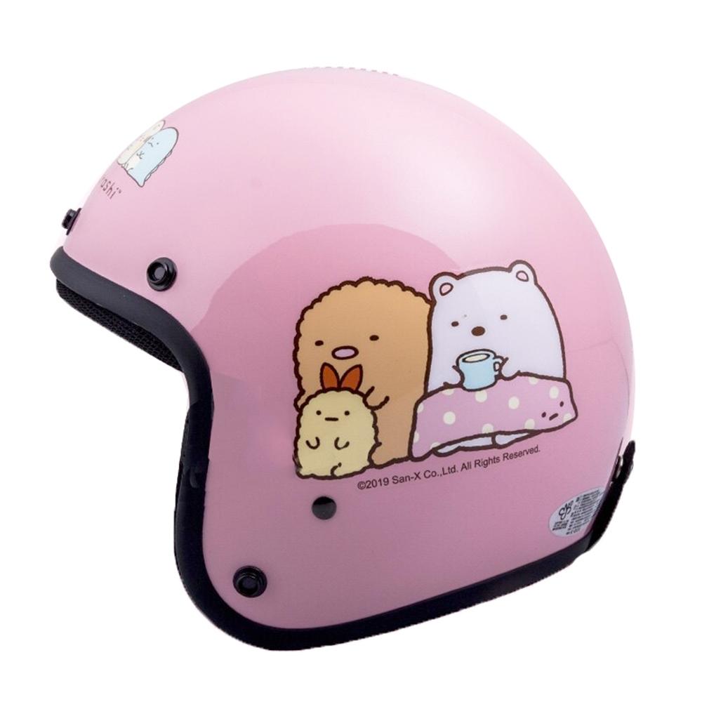 角落生物角落小夥伴4/3罩安全帽 夥伴款 (粉帽圍 54~57cm)