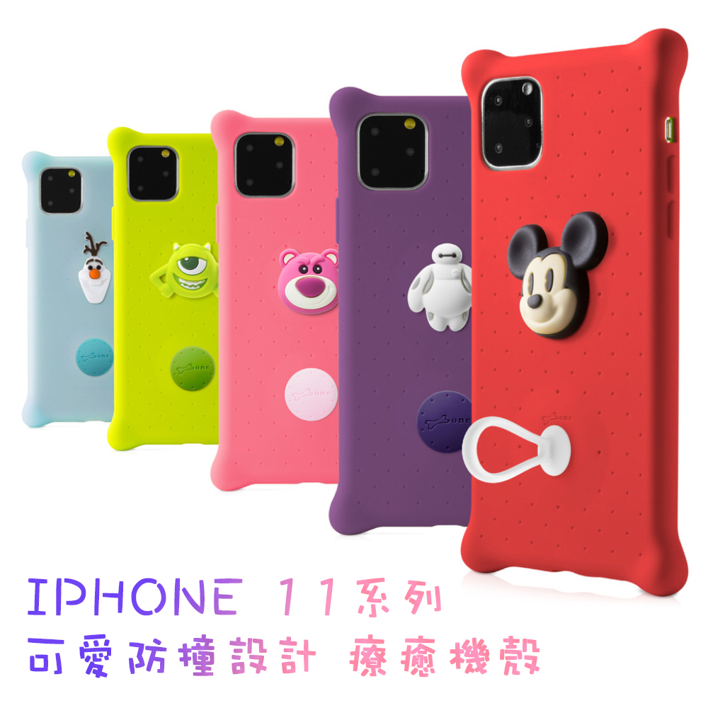 時時樂-BONE迪士尼授權泡泡保護套-IPhone11系列