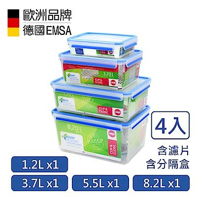 德國EMSA 專利上蓋無縫3D保鮮盒-PP材質-1.2+3.7+5.5+8.2L