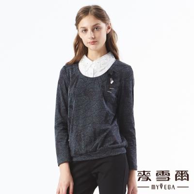 【麥雪爾】抽象印花刺繡領假兩件上衣