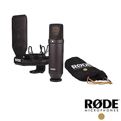 RODE 電容麥克風套組(無麥克風線) NT1KIT【公司貨】