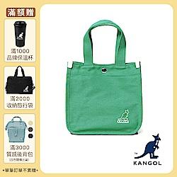 【KANGOL】簡約手提/側背兩用帆布小方包-綠