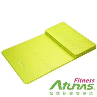 【ATUNAS 歐都納】多功能六折瑜珈墊(MAT61果綠/伸展運動健身/折疊攜帶收納)