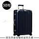 Rimowa Hybrid Check-In L 30吋行李箱 (霧藍色) product thumbnail 1