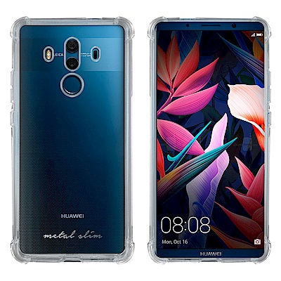 Metal-Slim Huawei Mate 10 Pro 防摔抗震空壓手機殼