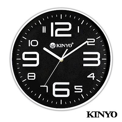KINYO 369時尚靜音掛鐘CL122