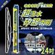 固特異 超撥水矽膠鍍膜雨刷 24吋-急速配 product thumbnail 2