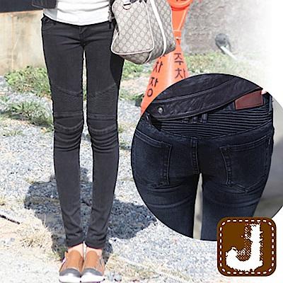 正韓 個性拼接感低腰煙管褲-(黑色)100%Korea Jeans
