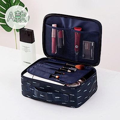 【暢貨出清】JIDA 300D小清新加厚防震防潑水旅行化妝收納包/A款(4色)