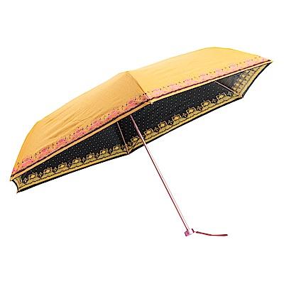 雙龍TDN 抗UV玫瑰金三折遮陽傘-夕陽橘
