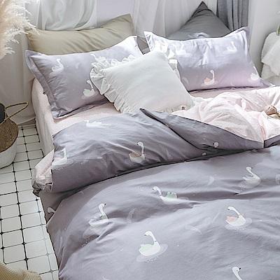 BUNNY LIFE 灰天鵝-單人-自然系精梳棉床包被套組