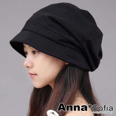 AnnaSofia 韓風小帽簷軟質 混棉盆帽報童帽貝蕾帽(黑系)