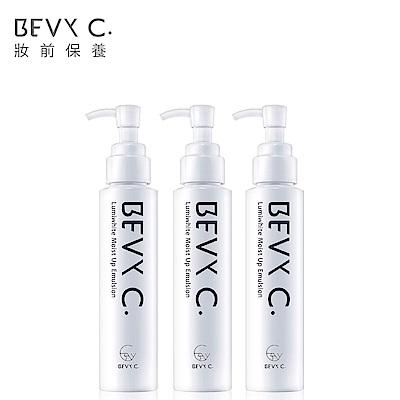 BEVY C. 光透幻白妝前保濕修護乳3件組(輕油保水團購組)
