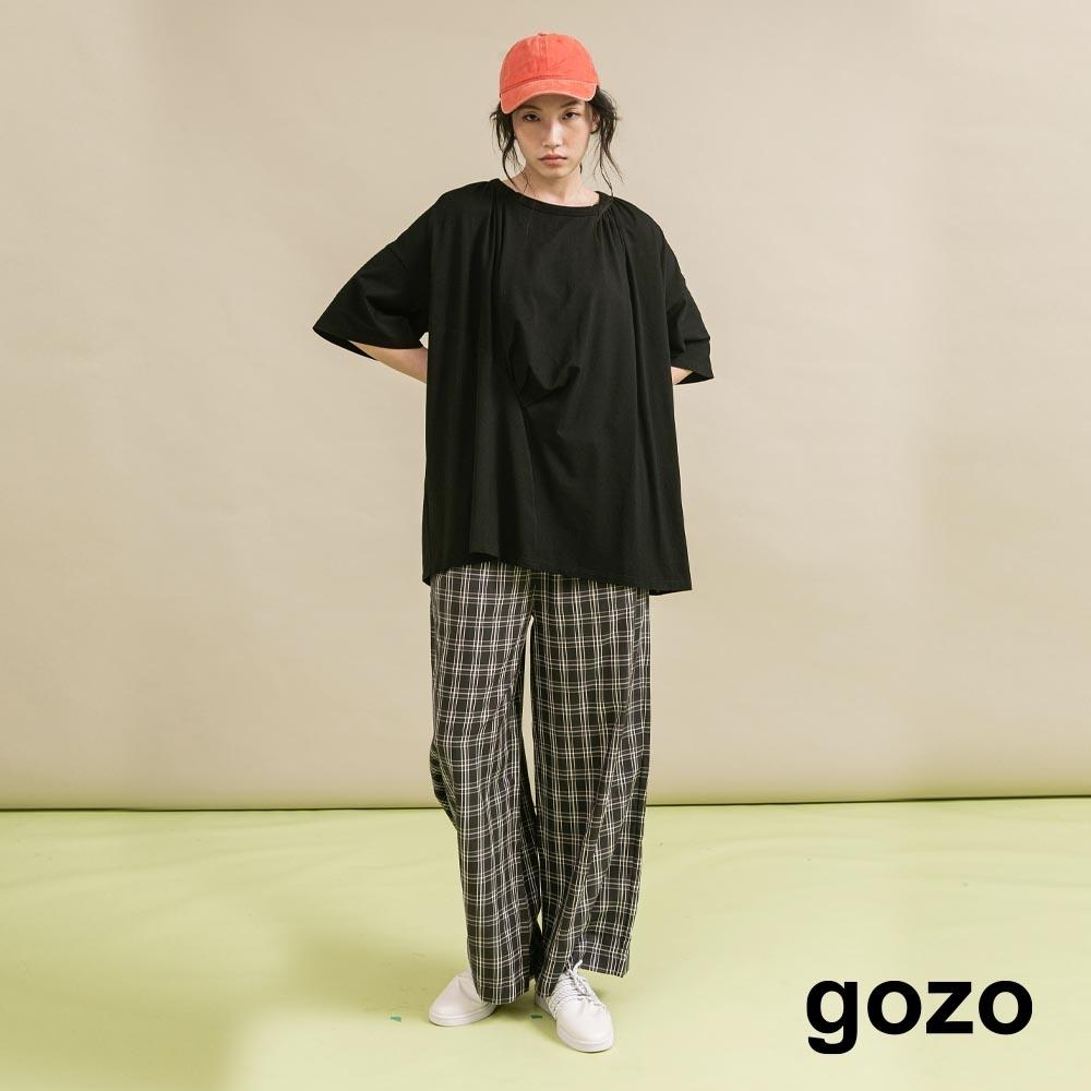 gozo-率性格紋寬褲(二色)