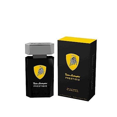 Lamborghini Prestigio權威能量男性淡香水75ml