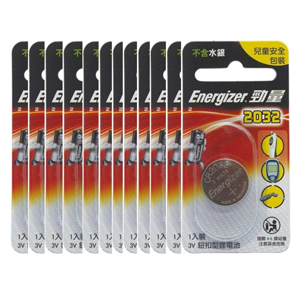 Energizer勁量CR2032鈕扣 鋰電池 12入