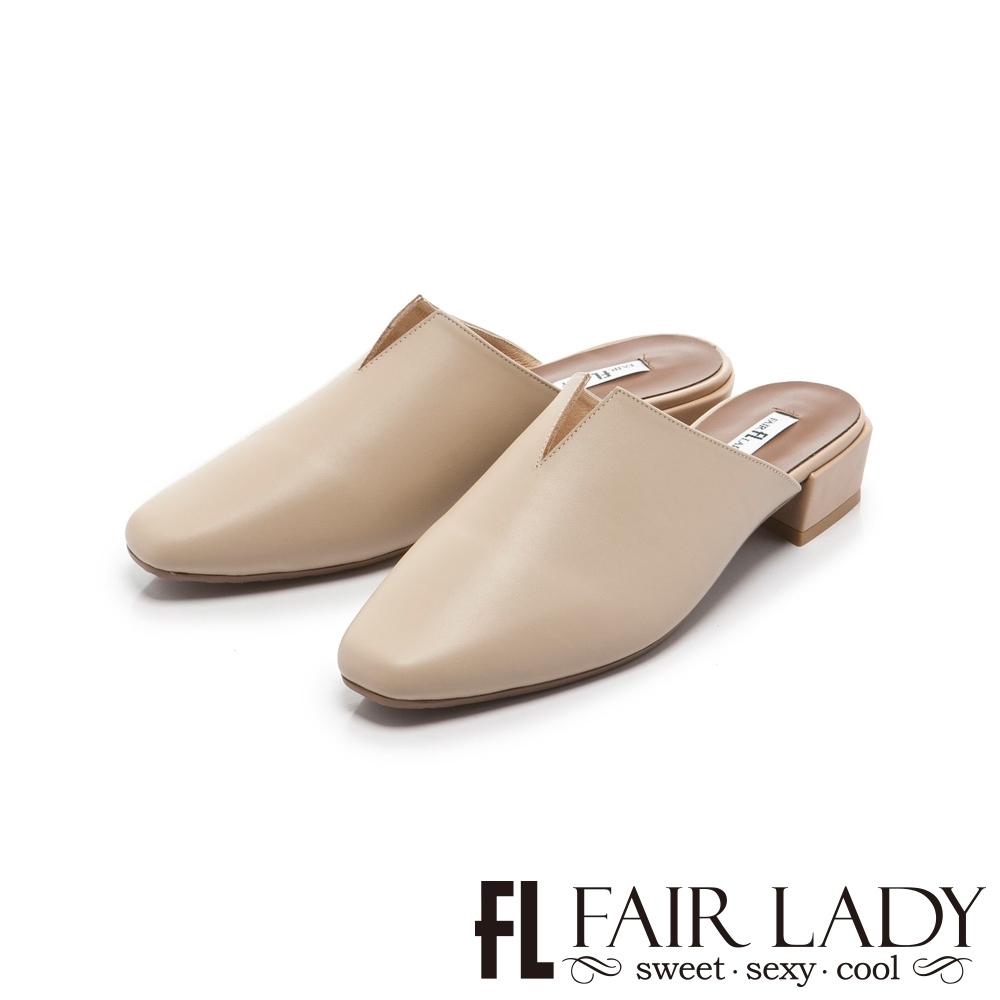 【FAIR LADY】v口方頭樂福低跟穆勒鞋 香草