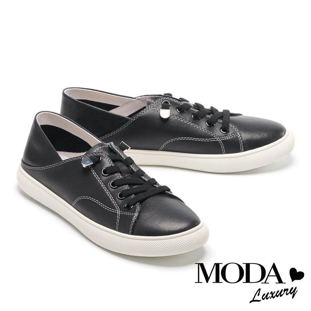 休閒鞋 MODA Luxury 簡約率性兩穿後踩式厚底休閒鞋-黑