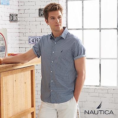 Nautica簡約編織圖騰造型短袖襯衫