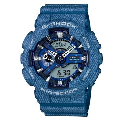 G-SHOCK 潮流街頭丹寧紋路設計時尚休閒錶(GA- 110 DC- 2 A)藍/ 51 . 2 mm