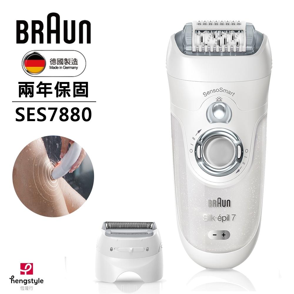 德國百靈BRAUN-智舒晶輪美體刀SES7880