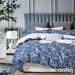 BEDDING-100%棉3.5尺單人薄式床包二件組-晨曦花語-藍