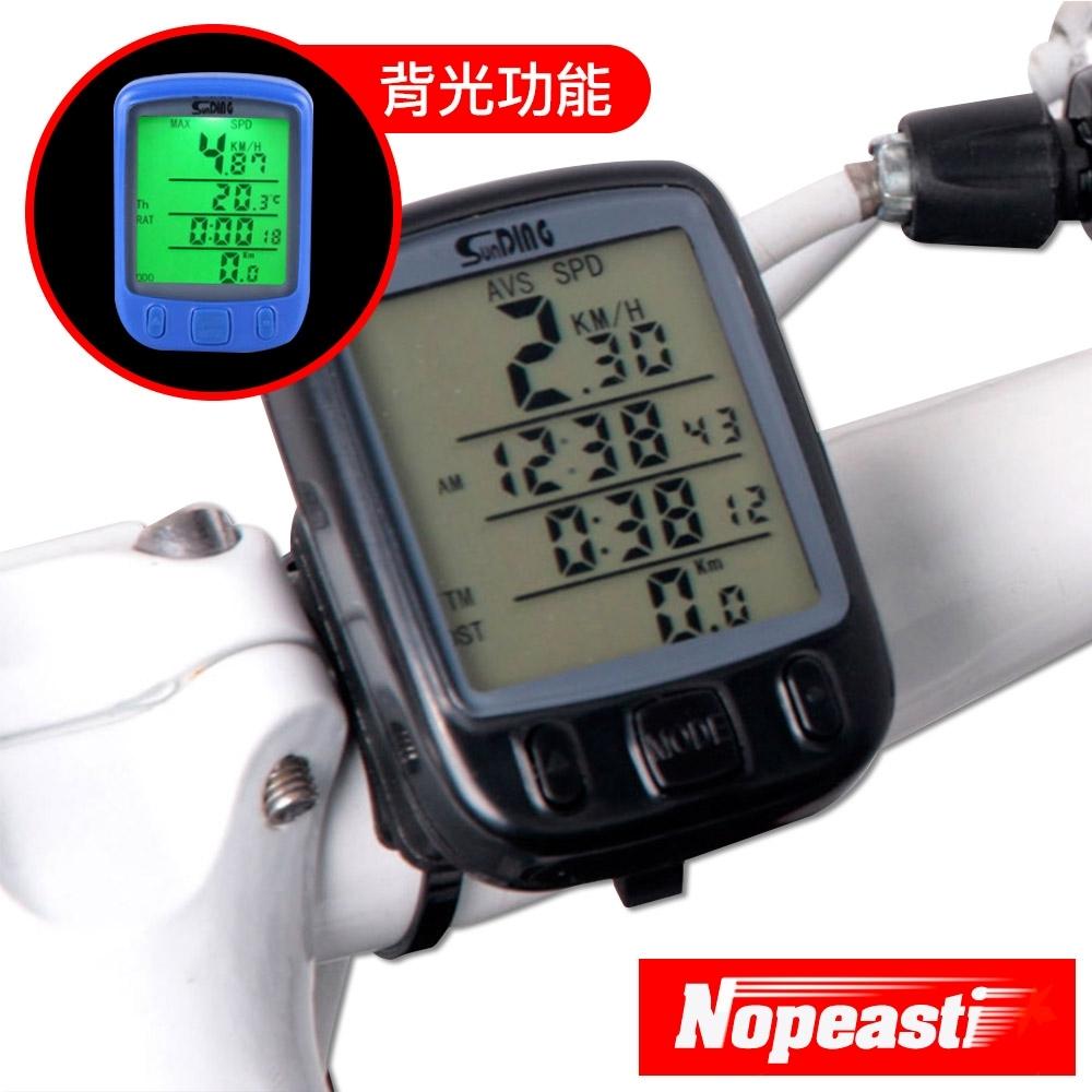 Nopeasti諾比 腳踏車/山地車/公路車/自行車競速里程計數碼表
