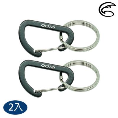 【2入一組】ADISI 4mmD型鋁鈎環 AS20030 / 陽極黑