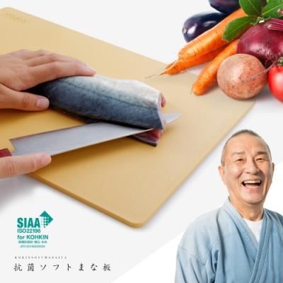 日本HIROTA廣田砧板之神!最強99.99%除菌終身有效  經實測(美鳳有約推薦)可剁