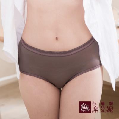 席艾妮SHIANEY 台灣製造(5件組)中大尺碼天絲棉纖維 中腰素面內褲