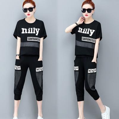 【韓國K.W.】(預購)街頭酷炫字母運動套裝褲-1色