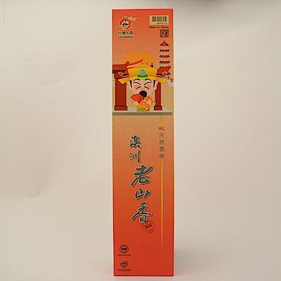 [1入組]Fushankodo 富山香堂 招財開運拜拜香_富貴財神(黃) 尺3/尺6(快)