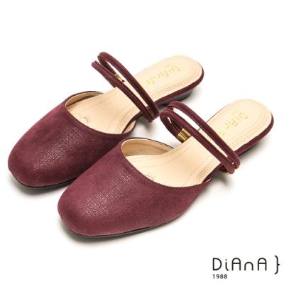 DIANA 質感壓紋方頭金釦雙繞帶2way拖鞋-百變造型-酒紅