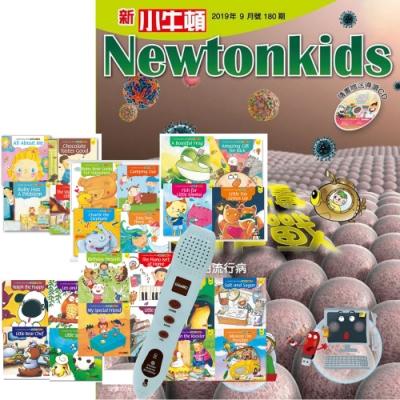 新小牛頓1年 贈 LiveKids英語生命教育繪本故事集(全6書)+ 智慧點讀筆(16G)