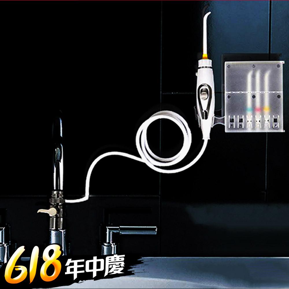 家適帝-旗艦款 牙齒保健全銅高壓沖牙機 (贈壁掛噴頭收納盒)