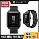 Amazfit 華米 2020進階款米動青春版2 BipS智能運動心率手錶(原廠公司貨) product thumbnail 1