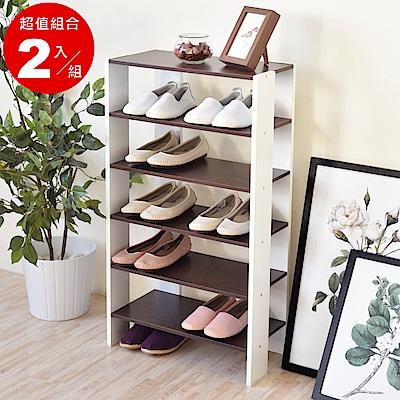 《HOPMA》DIY巧收開放式五層鞋櫃(2入)