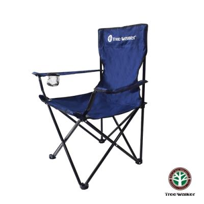 Tree Walker 休閒扶手椅 深藍
